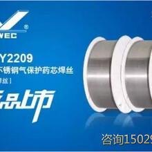 西安药芯焊丝供应耐磨药芯焊丝型号-森达图片