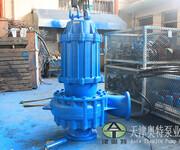 什么是离心泵?离心泵厂家,离心泵概念图片