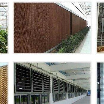 濱江安裝水空調安裝冷風機濱江賣水冷空調負壓風機水空調安裝維修