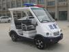 凯驰电动巡逻车小区物业保安治安巡逻用电瓶车价格多少