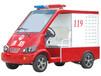 凱馳電動消防車微型消防站必備小型電動消防車價格
