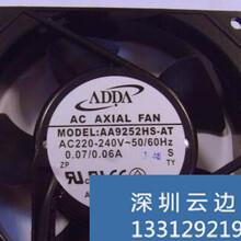 AA9252HS-AT含油90风扇专业焊机散热风扇
