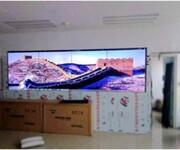 信弘商显为广汽研究院打造液晶拼接系统图片
