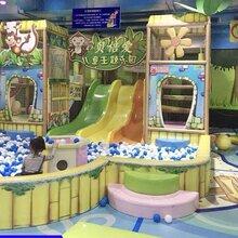 青岛儿童乐园厂家淘气堡加盟合作儿童乐园免费设计安装图片