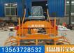 小型混凝土收光机建筑磨平机水泥抹子质量保证