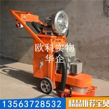 大理石地面研磨机220v水泥打磨机小型电动打磨机