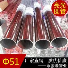 不锈钢装饰焊管304不锈钢焊管51x1.9mm不锈钢焊接管价格图片