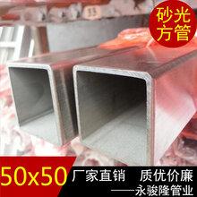 不锈钢方通规格304不锈钢方形焊管50x501.9mm不锈钢方管图片