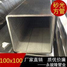 不锈钢方管价格304材质大方通100x100x3.6mm不锈钢管子图片图片