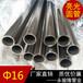 永駿隆高精度不銹鋼管,湘西201不銹鋼圓形焊管款式齊全
