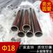 304不銹鋼管18x1.0mm不銹鋼焊管廠家
