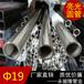 永駿隆高精度不銹鋼管,邵陽316L不銹鋼圓形焊管品質優良