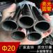 304材質焊管不銹鋼厚壁管子20x1.0mm
