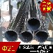 不锈钢圆管重量表304厚壁焊管21x1.5mm
