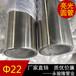 北京316L不銹鋼圓形焊管廠家直銷,高精度不銹鋼管