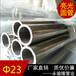 不锈钢钢管图片304不锈钢圆管价格23x1.5mm
