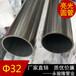 永駿隆不銹鋼制品管,婁底201不銹鋼圓形焊管性能可靠