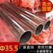 304圆管规格35.5x1.5mm非标不锈钢焊管定做