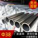 不锈钢装饰管价格304圆管生产38x1.5mm