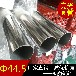 永駿隆不銹鋼制品管,長沙304不銹鋼圓形焊管操作簡單