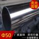 婁底316L不銹鋼圓形焊管制作精良,不銹鋼制品管
