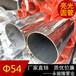 長沙304不銹鋼圓形焊管安全可靠,不銹鋼制品管