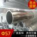 婁底316L不銹鋼圓形焊管總代直銷
