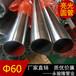 上海430不銹鋼圓形焊管質量可靠,不銹鋼8K精品管