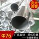 郴州430不銹鋼圓形焊管款式齊全,高精度不銹鋼管