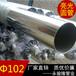 永駿隆高精度不銹鋼管,張家界201不銹鋼圓形焊管售后保障