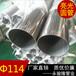 永駿隆高精度不銹鋼管,懷化430不銹鋼圓形焊管優質服務