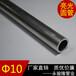 澳門304不銹鋼圓形焊管放心省心,不銹鋼制品管