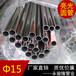 婁底201不銹鋼圓形焊管服務周到,不銹鋼制品管