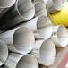 304不銹鋼工業管報價大焊管380x3.0mm