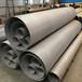 304不锈钢工业大管590x5.0mm不锈钢厚壁圆形管材