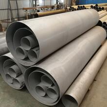 304不銹鋼工業焊管160x3.0mm工業流體管報價圖片