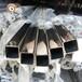 304不锈钢方通规格小方管16x16x0.5mm