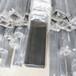 304不锈钢方管供应方通生产21x21x0.6mm