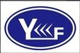 宁波3CF消防认证办理咨询机构