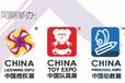 2019年上海幼教展玩具展23万平米上海教玩具展