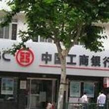 国企银行招聘柜员技术支持