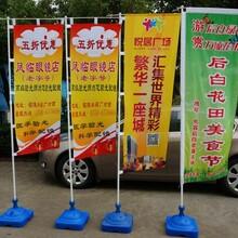 批发3米5米7米活动旗西安注水旗定制西安广告旗帜定制图片