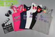 辽宁提供高品质阿迪达斯耐克品牌运动休闲服装批发春夏季