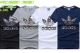 河北提供品牌运动服批发高品质阿迪达斯耐克运动服批发夏季服装