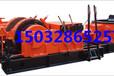 TSJ1500/435河北钻机--1500米钻机
