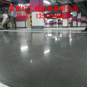 贵州密封固化地板