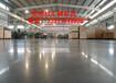 貴州地面硬化劑貴州地板地面硬化劑貴州地坪硬化劑