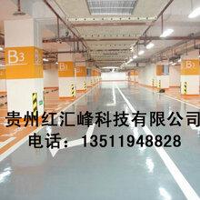 贵阳环氧树脂地板漆贵州环氧树脂地板漆图片
