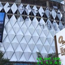 铝合金外墙挂板铝合金外墙挂板价格_铝合金外墙挂板批图片