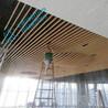 木纹铝方通_型材铝方通_型材铝方通